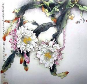 kukkaitämainen